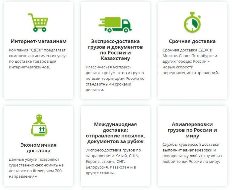 b30a896d7a6f4 Стоимость транспортных услуг по Москве минимум 300 рублей. Цена  соответствует размерам коробки, массе груза. Максимальный вес товара 12 кг.